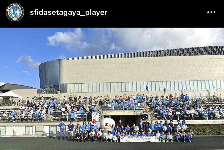 スフィーダ世田谷FC 2021年シーズンホーム最終戦を勝利で飾りました!